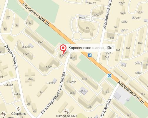 Ларгус Шоп в Москве