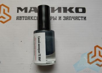 Кисточка подкраска Renault TE RNF - Синий минерал (аналог 7711573079) — Largus Shop